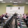 الهيئة العامة للرياضة تعقد الملتقى الجماهيري الأول