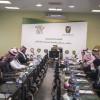 الهيئة العامة للرياضة تقيم الملتقى الجماهيري الأول