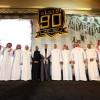 """إحتفالية الإتحاد """"90 عام"""" بحضور تجاوز 400 من محبي النادي"""