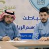 الباطن يعلن التعاقد مع محسن العيسى