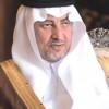 الفيصل يهنئ نادي الاتحاد بتحقيق كأس سمو ولي العهد