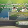 تزكية الامير عبدالله بن مساعد رئيساً للجنة الاولمبية السعودية حتى عام 2020