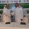 اتحاد الكرة السعودي يوقع عقد رعاية ثالث