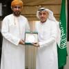 شراكة بين الاتحادين السعودي والعماني لكرة القدم لتطوير اللعبة