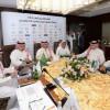 بحضور رئيس الاتحاد والأمين العام : رابطة المحترفين تعقد اجتماعها الرابع في محافظة جدة