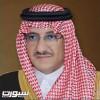 تحت رعاية ولي العهد الأمير محمد بن نايف اتحاد قوى الأمن يختتم ملتقى الرماية