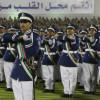 اللواء الطيارالركن العتيبي يرعى حفل معهد الدراسات الفنية للقوات الجوية بالظهران