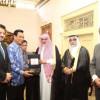 مدير جامعة الإمام يدشن الركن الثقافي السعودي في جامعة أحمد دحلان بجوكجاكرتا الإندونيسية