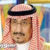 الامير مشعل بن سعود يعتذر عن الاستمرار في رئاسة أعضاء شرف نادي النصر ويدعم بمليون ريال
