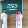 ثانوية الامام جعفر الصادق تدشن مقرها الكشفي