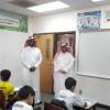 """انطلاق برنامج """"حسِّن"""" لطلاب مدرسة الامير محمد بن فهد الابتدائية"""