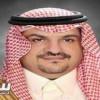 السيرة الذاتية لمعالي رئيس الهيئة العامة للرياضة الأستاذ محمد بن عبدالملك آل الشيخ