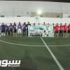 مدير مستشفى النور يرعى البطولة الكروية الداخلية السادسة عبد العزيز دبلول ضيف شرف
