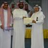 الملحم يكرم مدرسة الامير محمد بن فهد الابتدائية