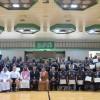 ختام دورة المدربين الدولية لكرة السلة (Level1)