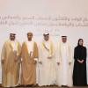وزراء الشباب والرياضة بمجلس التعاون الخليجي يعقدون اجتماعهم الحادي والثلاثين