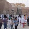 """جمعية فتاة الأحساء تفتتح """"مهرجان عتمة هالجيل """" برعاية الأميرة عبير آل سعود"""