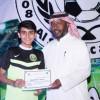 ختام الانشطة الرياضية لأكاديمية السلام بالرياض بحضور اللاعب يوسف خميس