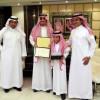 """""""تعليم الرياض"""" يكرم نجومه المتميزين رياضيا"""