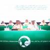الاتحاد السعودي لكرة القدم يعقد جمعيته العمومية العادية اليوم السبت بجدة