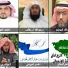 بلديات غرب الرياض تستضيف فعاليات اليوم البلدي الشهري.. غدا الأربعاء