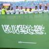 صور من لقاء منتخب الشباب أمام أمريكا – مونديال كوريا الجنوبية