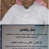 نادي الحي يكرم الاعلامي هاني الطويل
