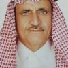 اللواء متقاعد ذوقان العطية يبارك للقيادة بمناسبة تعيين الامير محمد بن سلمان ولياً للعهد