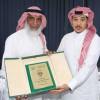 رابطة دوري المحترفين السعودي تهنئ الفيحاء بالصعود لدوري جميل