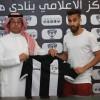 هجر يتعاقد مع المهاجم الاتفاقي خالد العبود