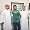 الاهلي ينجح في التوقيع رسمياً مع لاعب التعاون احمد الزين