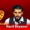 القادسية يعلن رسمياً التعاقد مع المدرب ناصيف البياوي