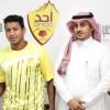 نادي أحد يضم اللاعب محمد عطيه الى صفوفه
