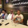 بدعم الرئيس الفخري تركي آل الشيخ ،، التعاون يوقع مع عصام الحضري