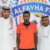 الفيحاء يوقع مع لاعب الفيصلي عبدالله المطيري
