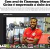 البرازيلي مارسيلو يقترب من النصر الاماراتي