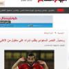 مصرية.. النصر يقدم أولى عروضه لضم معلول