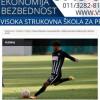 صربية.. 5 ملايين يورو تقرب ليوناردو لاعب بارتيزان من الأهلي
