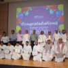 حفل اختتام البرنامج الصيفي للمعهد الوطني للتدريب الصناعي