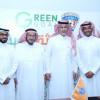 الفيحاء يوقع عقد شراكة مع مؤسسة الهدف الأخضر