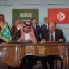 اتفاقية تعاون بين وزارة الثقافة والإعلام و وزارة الشؤون الثقافية بالجمهورية التونسية
