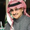 """جماهير الهلال ترفع شعار: """"شكرا الوليد بن طلال"""""""