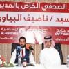 القادسية يقدم المدرب التونسي ناصيف البياوي في مؤتمر صحفي