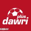 دوري بلس وفي الجول يعلنان عن تعاون مشترك خلال البطولة العربية