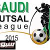لجنة المسابقات تعقد اجتماعًا مع ممثلي أندية كرة قدم الصالات