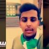 بالفيديو..مشجع الأهلي يروي ما حدث من السومة
