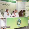 الخليج يوقع مع مركز العلاج الطبيعي الأول (فيزيوون phsio one) كراعي طبي للفريق الأول لكرة القدم
