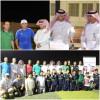 قسم التربية البدنية يحتفل باليوم الوطني بحضور العيسى المساعد التعليمي