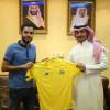 النصر يوقع عقداً إحترافياً مع الاسطا لمدة عامين