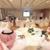 انطلاق دورة إعداد أخصائي برامج المسؤولية الاجتماعية في الرياض
